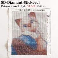 5D Diamant-Stickerei   -Katze mit Wollknäul- Full Drill-